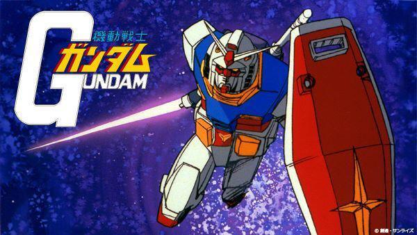 In arrivo un film su Gundam