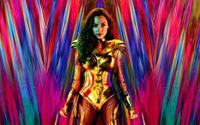 Wonder Woman 1984: il primo trailer ufficiale