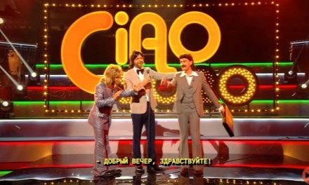 """""""CIAO, 2020!"""": il capodanno Russo, ma in lingua italiana e a base anni '80"""